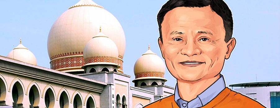Alibaba to Venture into Blockchain, Not Bitcoin