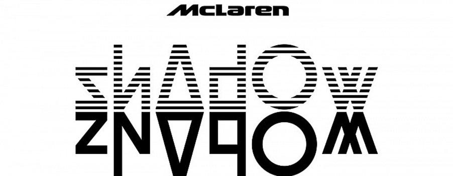 McLaren_Shadow_Project